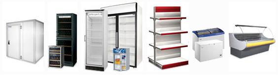 Холодильное оборудование в Краснодаре и крае от производителя. Низкие цены.